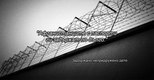 30_white_bg