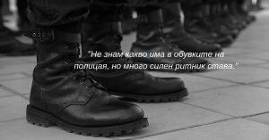 boots blog bg