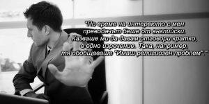 mehmud interview bg